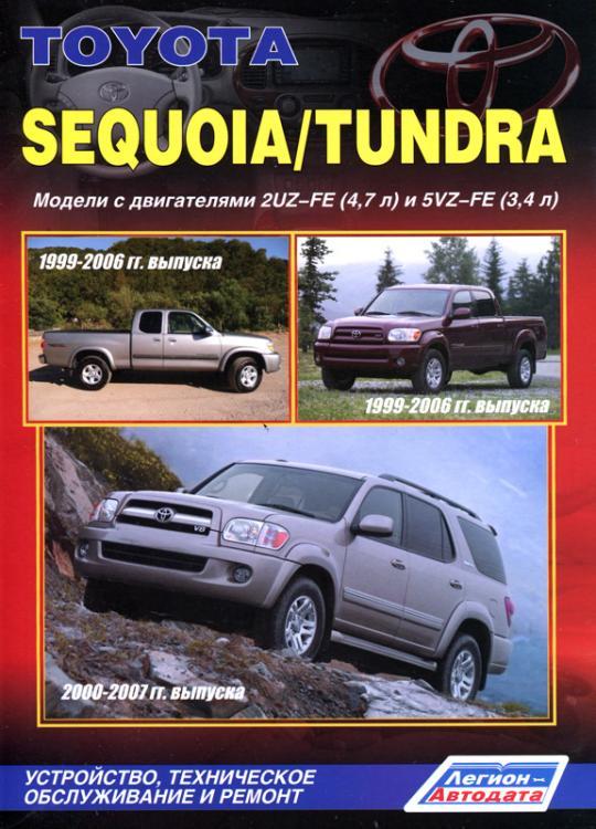 toyota-tundra-2.jpg