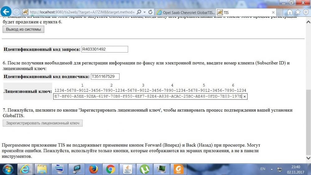59fd81798ba39_globalactiv.thumb.jpg.a673bb56447067e77ce4ec6062c5afd2.jpg