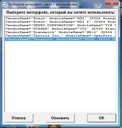 tech2win scrin.jpg