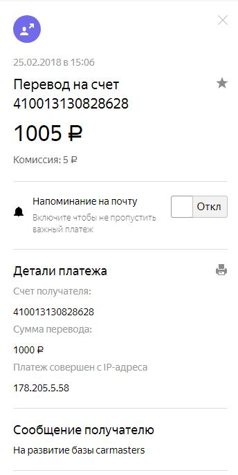 Screenshot_1.png.57a5a005b256368aa42fbbce6ee03d01.png