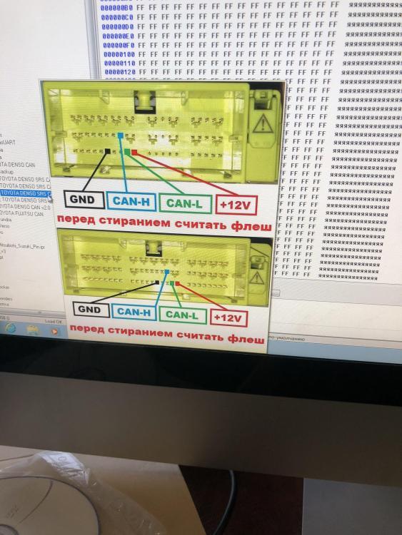AA078BCC-4F39-4358-A915-7A313B3F4652.jpeg