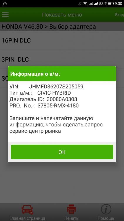 Screenshot_2018-06-21-09-00-02.thumb.jpg.066da83b5409b5a2cab6ba8d045bf61a.jpg