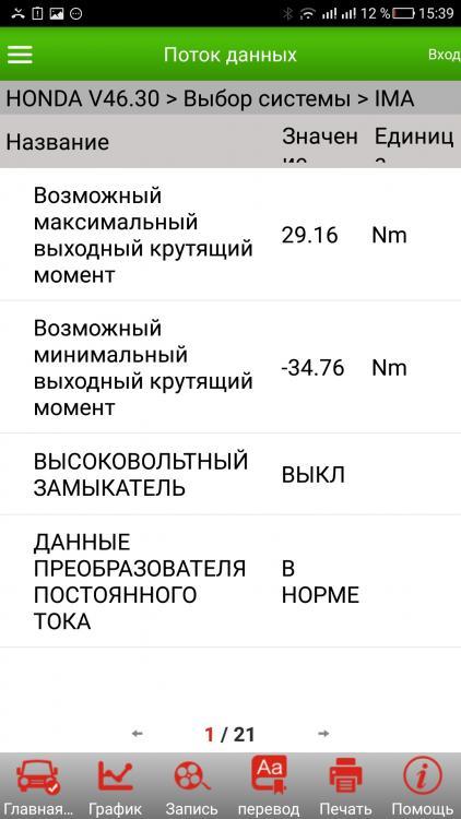 Screenshot_2018-06-21-15-39-05.thumb.jpg.0c8290c879faa775635298e0accd6f9d.jpg
