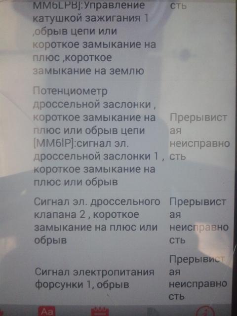 20180712_141246.jpg