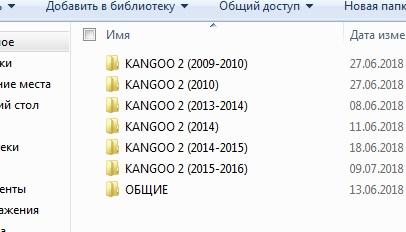 5b44b29e18abc_KANGOO2.jpg.a66ed318a265416ccdb50444ef573836.jpg