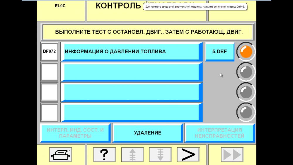 5b47c28923ed6_(13).thumb.png.91f2585fa0f68448ca5bbfa6ffcc4485.png