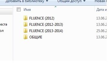 FLUENCE.jpg.7ba61724a772dd515f1f223363d404e5.jpg