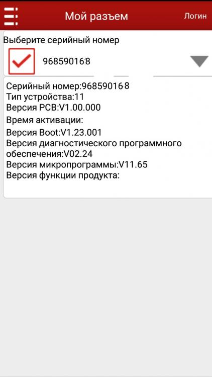 IMG_20180702_171532.jpg