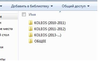 KOLEOS.jpg.bca9ea7f283ff55991920562b14634bd.jpg