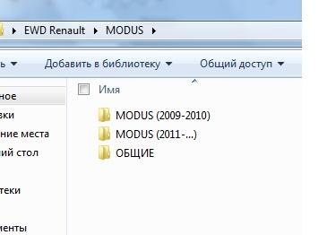 MODUS.jpg.5a0391d22313b1103f95f7ae38d6abaa.jpg