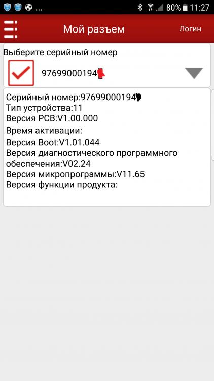 Screenshot_20180711-112746.thumb.png.accf521759e3f4569fa2910a222ab238.png