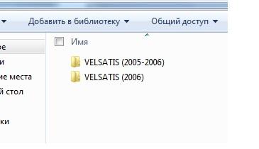 VELSATIS.jpg.a4467afefbc73e693b09700a8890e91e.jpg