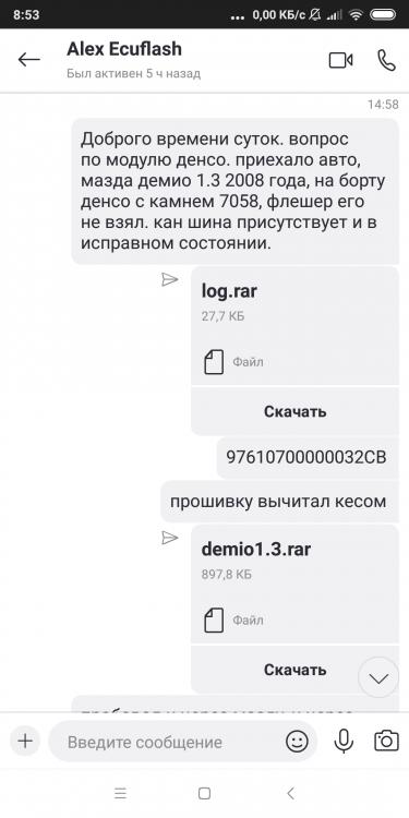 Screenshot_2018-09-21-08-53-05-095_com.skype.raider.png