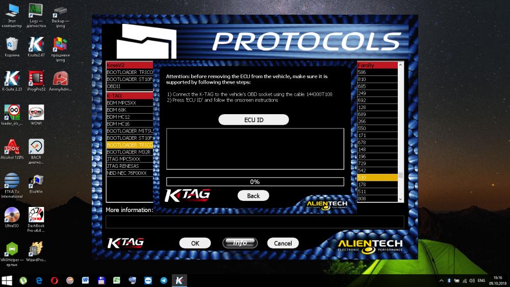 Снимок экрана (106).png