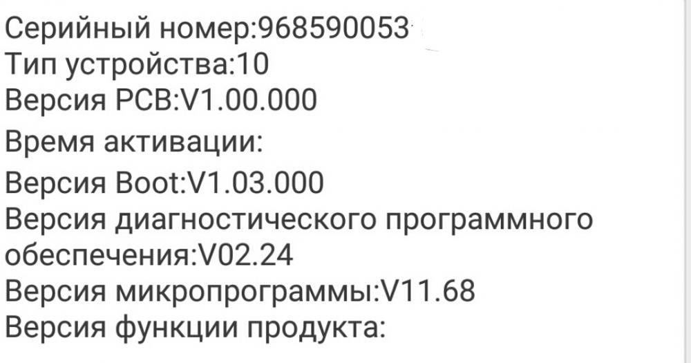 Screenshot_2018-11-20-13-00-08.thumb.jpg.b14b87ccc090463da37a6a1c11679afb.jpg