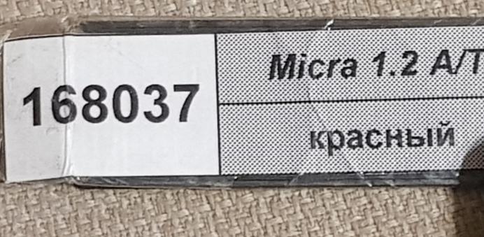 20190210_183922.jpg