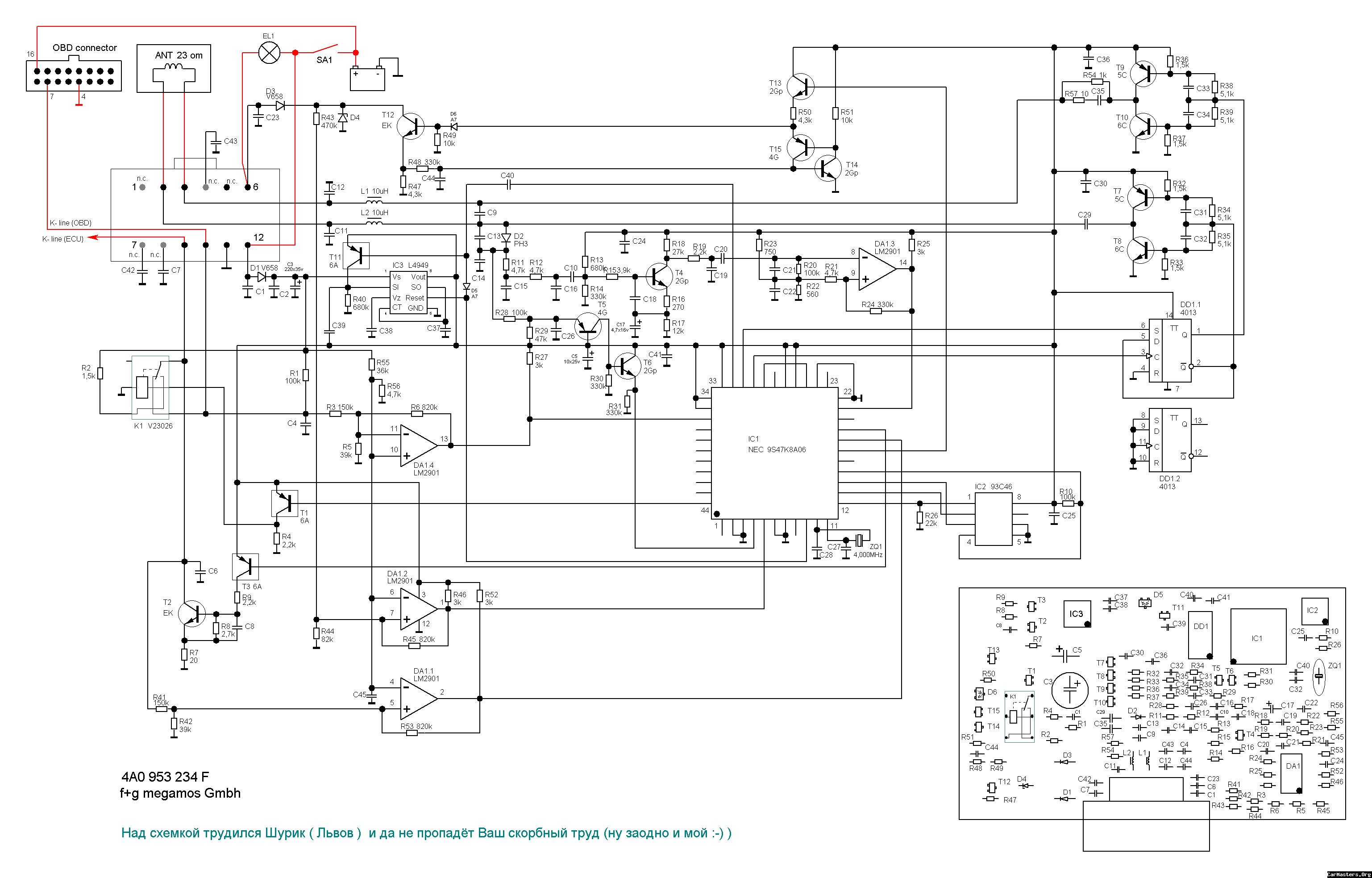 Где найти схему электрическую принципиальную схему