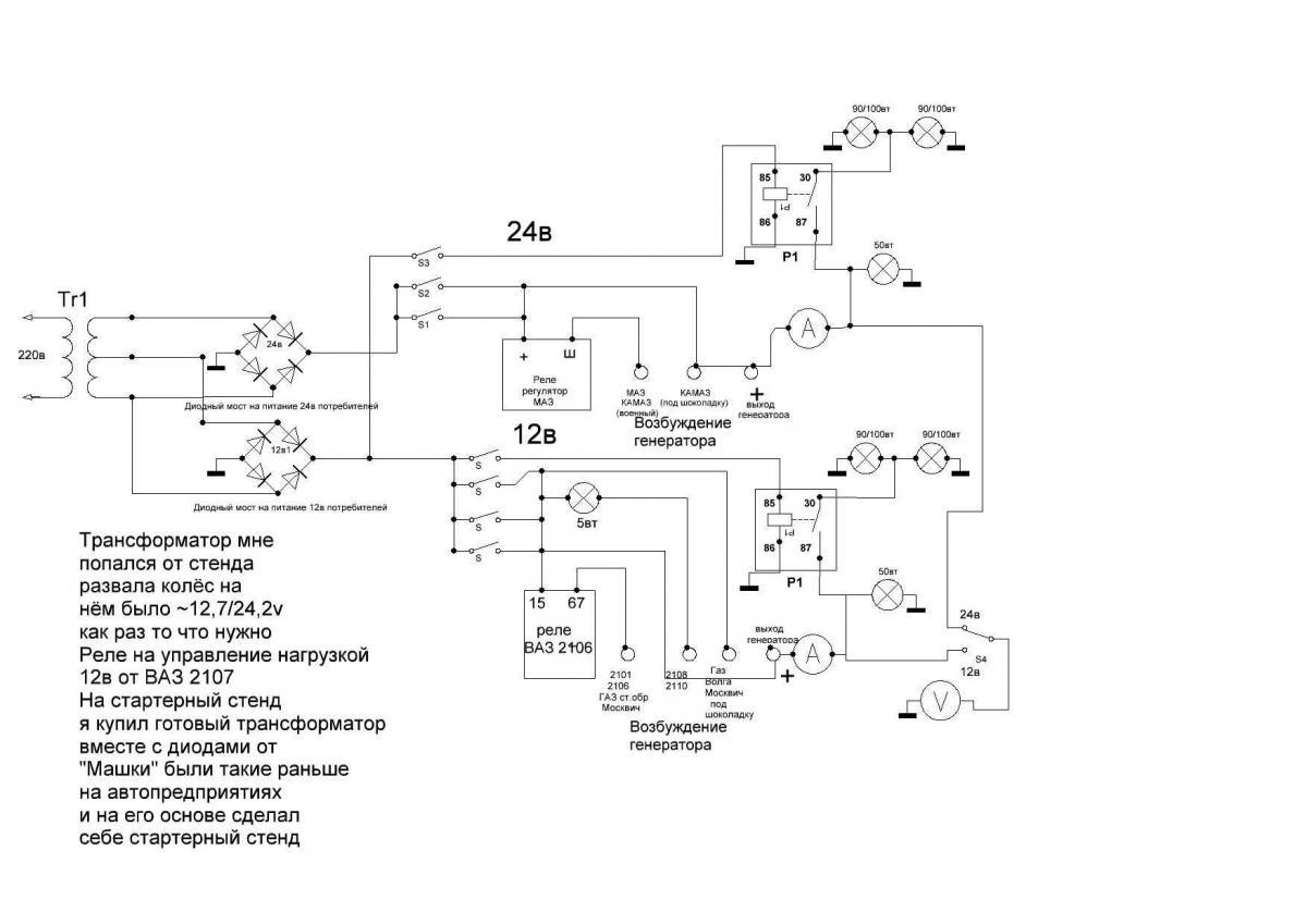 Схемы стенда для проверки генератора и стартера