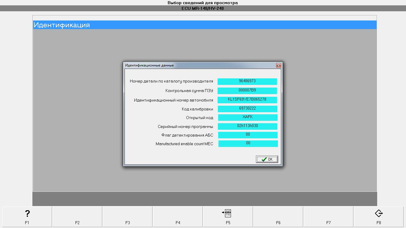 адаптер эбу-com автоас-скан схема