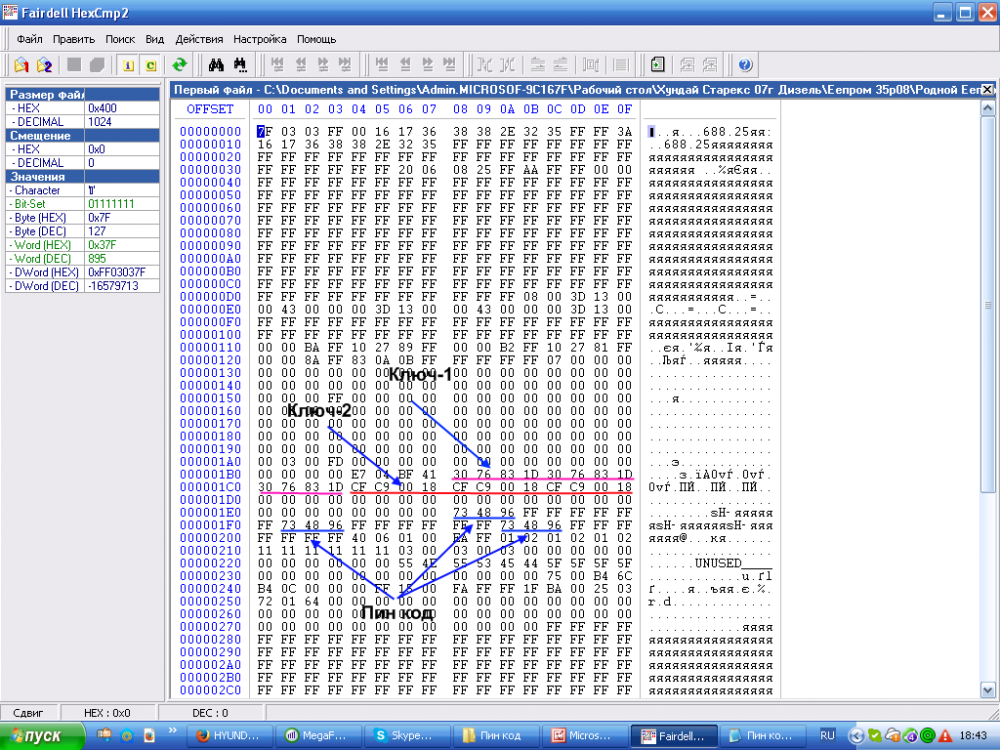 Immo.ST35p08-95p08..png