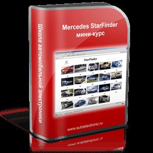 Starfinder300.png