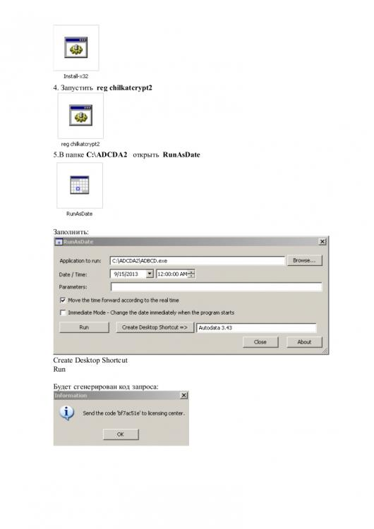 56c1c4aba08f1_Autodata3.43_WindowsXP_002