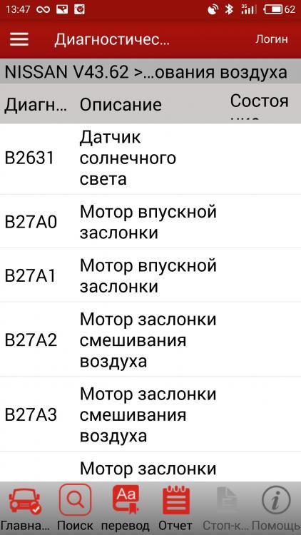 S70624-134722.jpg