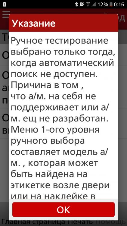 Screenshot_20170824-001649.png