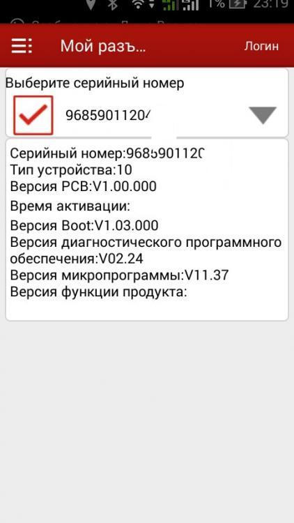 Screenshot_2018-01-16-23-19-46_1.jpg