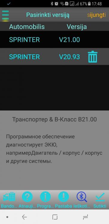 Screenshot_20180226-174816.jpg