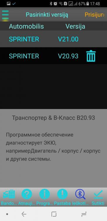 Screenshot_20180226-174823.jpg