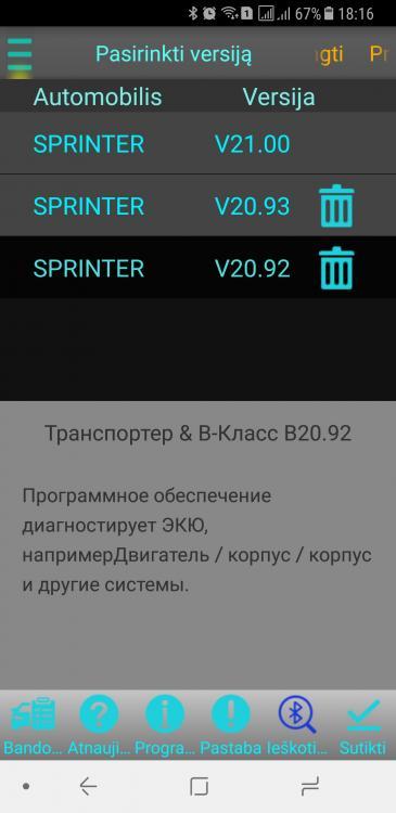 Screenshot_20180226-181629.jpg