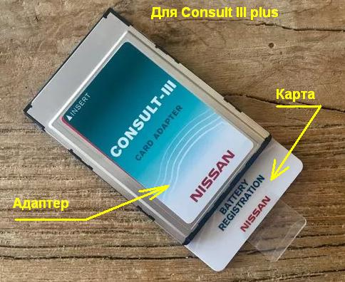 Adapter + card.JPG