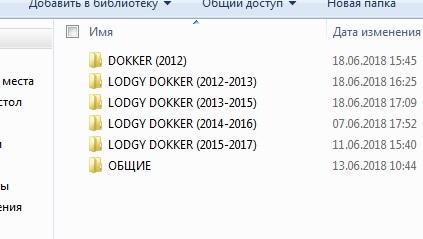 5b44b2a0ccade_LODGY(DOKKER).jpg.56a061170370bc875900da95a55a783b.jpg