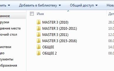5b44b2a22c17e_MASTER3.jpg.4363586208ea6b22b45135e9d2d1bdaf.jpg