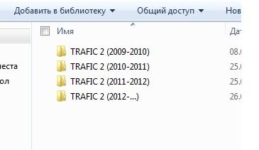 5b44b2a59784c_TRAFIC2.jpg.6499f9e66ec90ac34f14ad6b973deea0.jpg