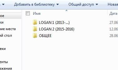 LOGAN.jpg.dc09ab62127a485b0cf0e39f02302916.jpg