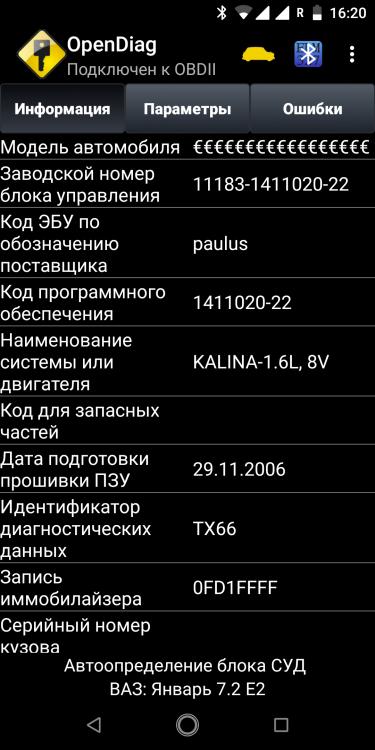 Screenshot_20190127-162042.png