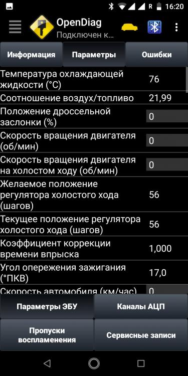 Screenshot_20190127-162057.png