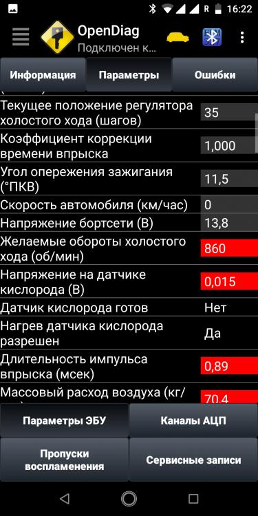 Screenshot_20190127-162258.png
