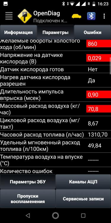 Screenshot_20190127-162312.png