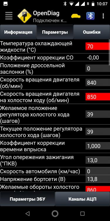 Screenshot_20190211-100743.png