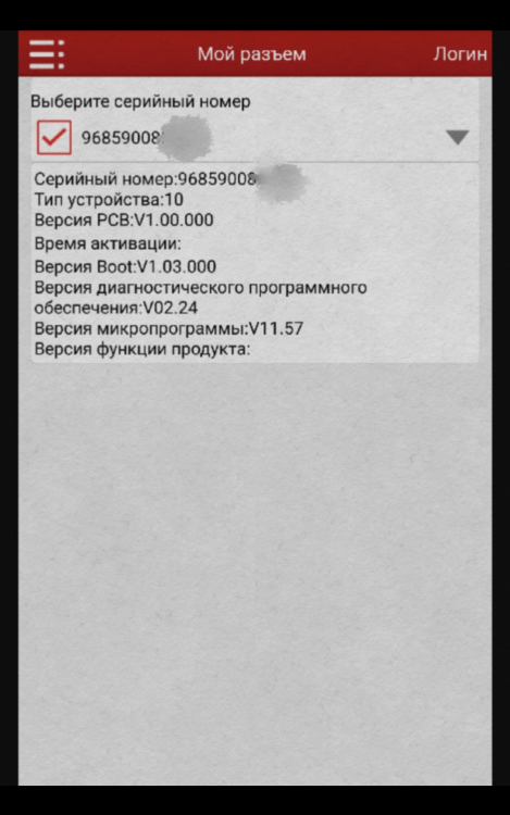 Screenshot_20190227-162004.png