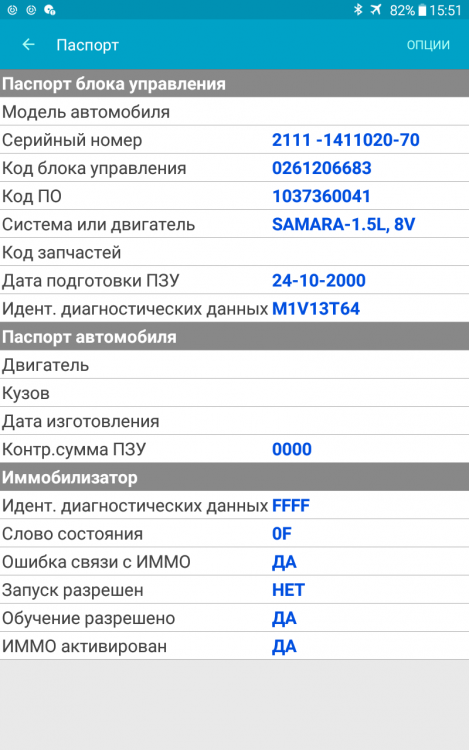 Screenshot_2019-03-20-15-52-00[1].png