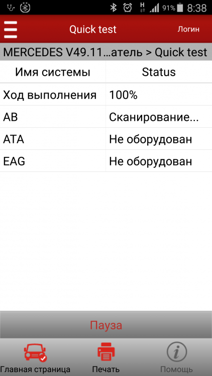 Screenshot_2019-03-01-08-38-06.png