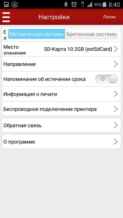 Screenshot_2019-03-01-08-40-01.png
