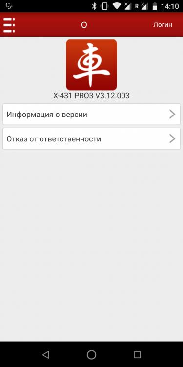 Screenshot_20190305-141015.png