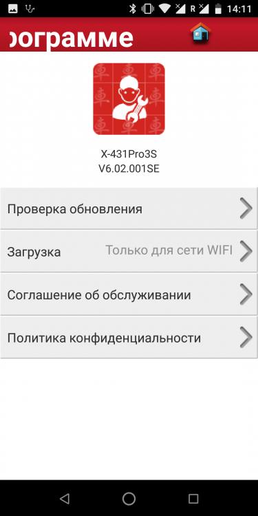Screenshot_20190305-141126.png