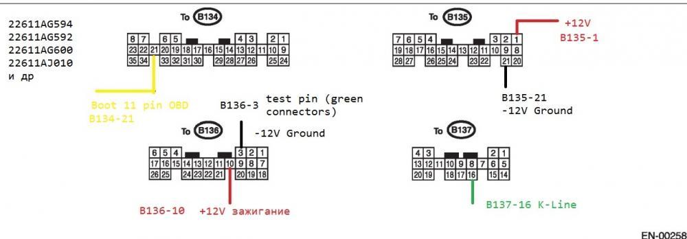подключение AG594, AG600 (1).jpg