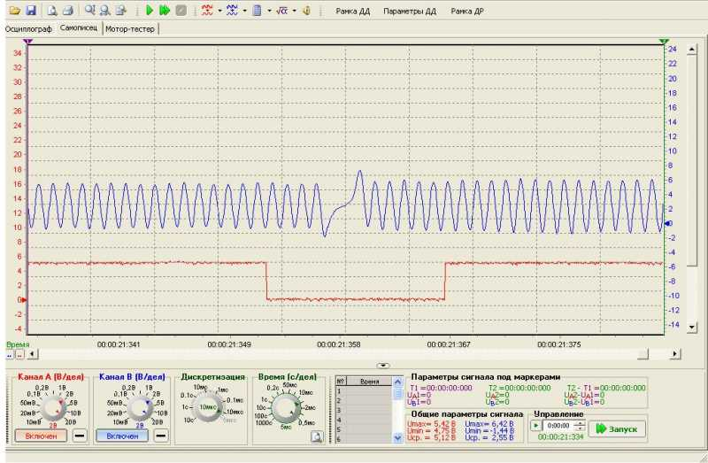 daewoo nexia 1.5 8V A15SMS ЭТАЛОННАосцилогр..JPG